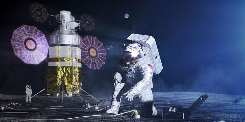 луна 2024