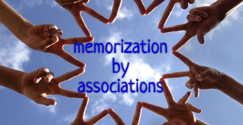 методы запоминания по ассоциациям