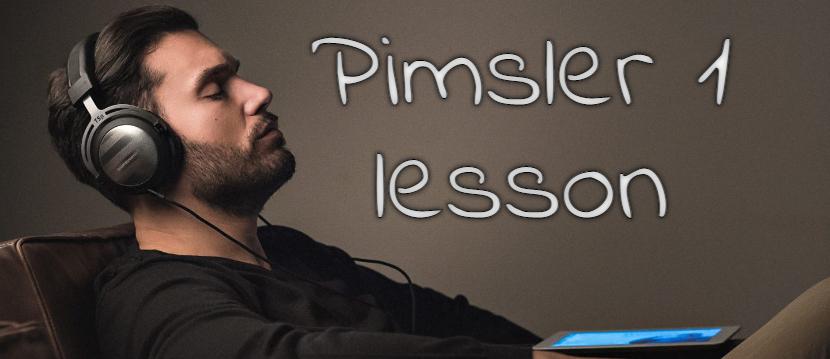 Пимслер 1 урок