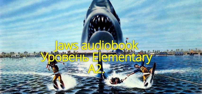 Jaws audiobook
