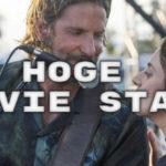 Hoge Movie Star