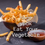 Hoge урок Eat Your Vegetable